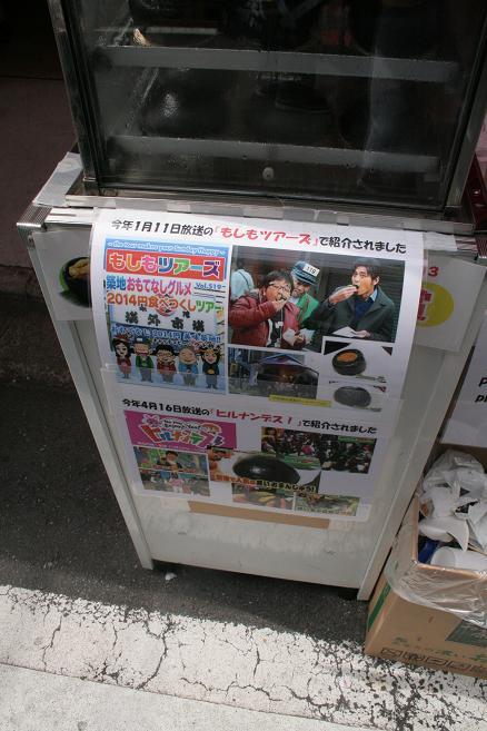 画像 086.JPG
