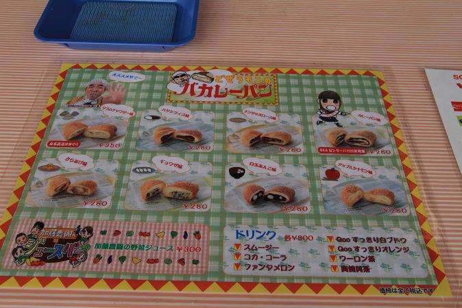 画像2013.05.01 107.JPG