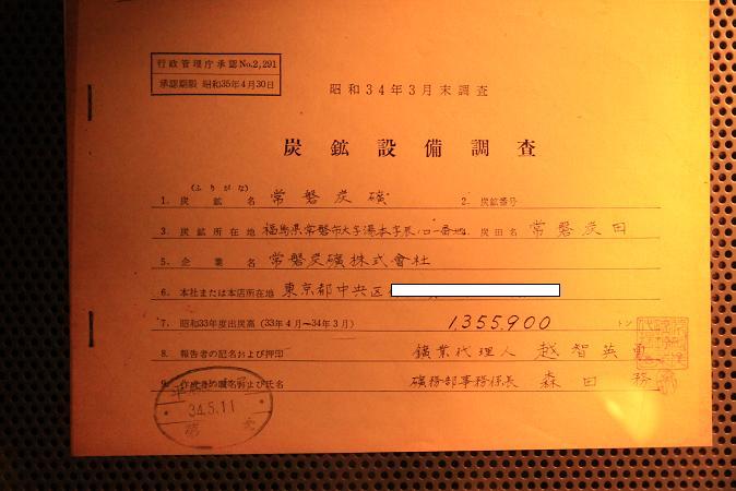 画像2013.05.01 119.JPG