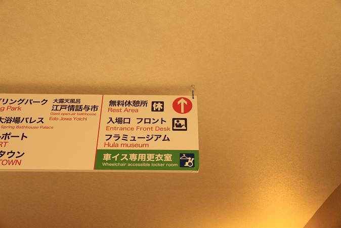 画像2013.05.01 194.JPG