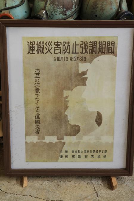 画像2013.05.01 690.JPG