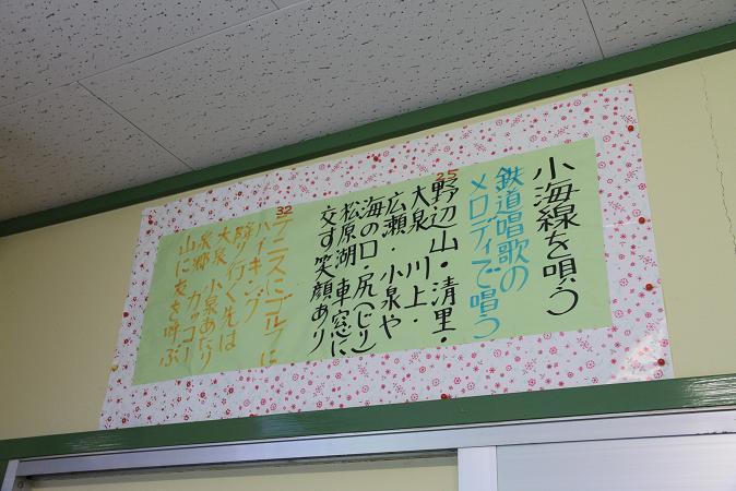画像 330.JPG