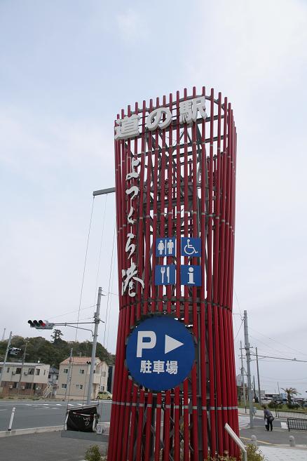 画像 928.JPG